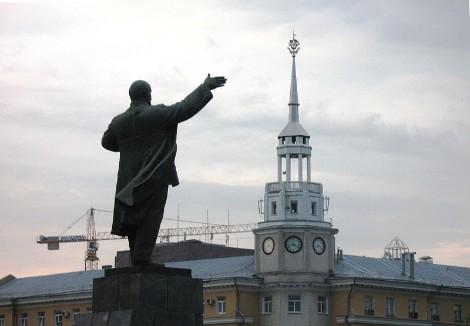 La estatua de Lenin en Voronezh ha sido puesta en la venta