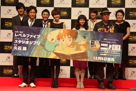 Imagen del lanzamiento de Ni no Kuni por game.watch.impress.co.jp
