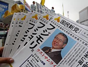 Unos panfletos de la campaña de Fujimori. (Foto: REUTERS)