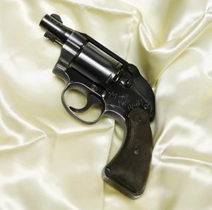 El revólver Colt Cobra con el que mataron a Lee Harvey Oswald. (Foto: REUTERS)
