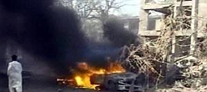 Imagen de la explosión que se ha producido de la Oficina Federal de Investigación. (Foto: AFP)