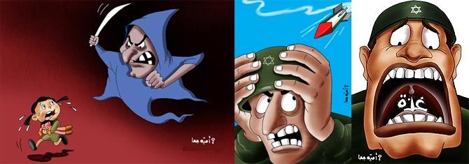 En estas viñetas de Omaya Joha, una niña palestina huye de un fantasma con forma de Estrella de David, un soldado israelí huye aterrorizado de un cohete palestino y un soldado trata de digerir la palabra 'Gaza' sin lograrlo.