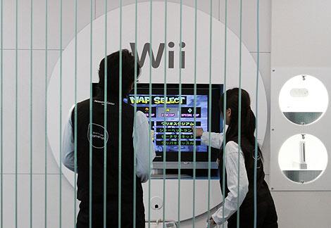 Imagen del 'showroom' de Nintendo en Tokio. | Reuters