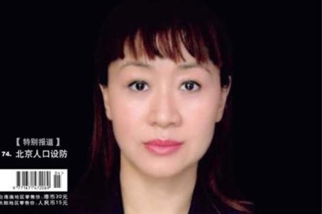 Una de las pocas imágenes de Li Wei.