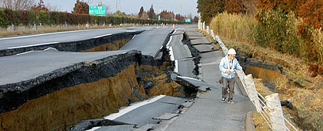 Noticia Mundial: Terremoto en Japon 1299848584_1