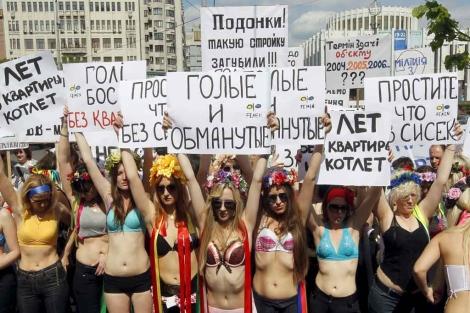 El grupo feminista ucraniano se manifiesta contra una constructora. | Efe