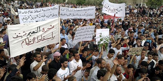 Protestas contra el gobierno sirio en la provincia de Homs. | Ap