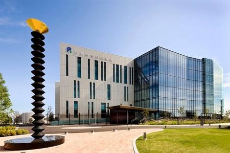 Imagen del Centro Avanzado para las Ciencias de la Computación del Instituto RIKEN, en Kobe.