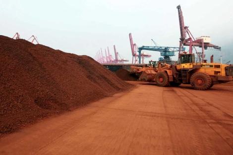 Un depósito de tierras raras en China.| AFP