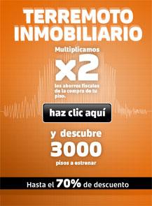 Campaña de Catalunya Caixa. | E. M.