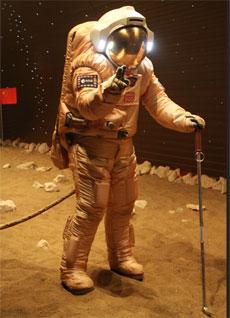 Misión Mars 500. | ESA
