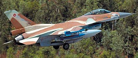 Caza de combate israelí.