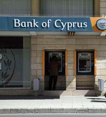 Una sucursal del Banco de Chipre. | Afp
