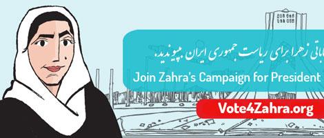 La propaganda que presenta a Zahra como candidata a las elecciones de Irán. | E. M.